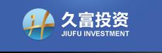 北京颐和久富投资管理有限公司